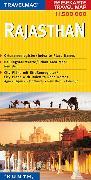 Cover-Bild zu KUNTH Reisekarte Rajasthan 1:1,5Mio. 1:1'500'000