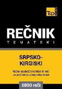 Cover-Bild zu Srpsko-Kirgiski tematski recnik - 5000 korisnih reci (eBook) von Taranov, Andrey