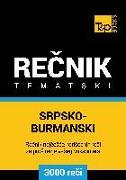 Cover-Bild zu Srpsko-Burmanski tematski recnik - 3000 korisnih reci (eBook) von Taranov, Andrey