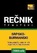 Cover-Bild zu Srpsko-Burmanski tematski recnik - 7000 korisnih reci (eBook) von Taranov, Andrey