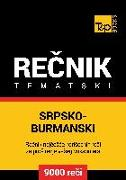 Cover-Bild zu Srpsko-Burmanski tematski recnik - 9000 korisnih reci (eBook) von Taranov, Andrey