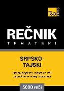 Cover-Bild zu Srpsko-Tajski tematski recnik - 5000 korisnih reci (eBook) von Taranov, Andrey