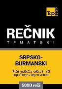 Cover-Bild zu Srpsko-Burmanski tematski recnik - 5000 korisnih reci (eBook) von Taranov, Andrey