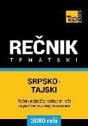 Cover-Bild zu Srpsko-Tajski tematski recnik - 3000 korisnih reci (eBook) von Taranov, Andrey