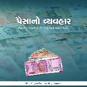 Cover-Bild zu Paisano Vyavhar (S) - Gujarati Audio Book (Audio Download)