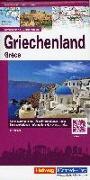 Cover-Bild zu Griechenland Strassenkarte 1:700 000. 1:700'000