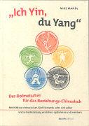 Cover-Bild zu 'Ich Yin, du Yang'