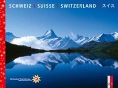 Cover-Bild zu Schweiz, Suisse, Switzerland, ??? von Sonderegger, Christof