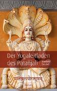 Cover-Bild zu Påtañjalayogasutram / Der Yogaleitfaden des Patañjali von Palm, Reinhard (Übers.)