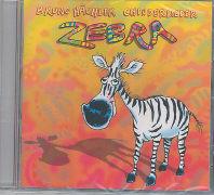 Cover-Bild zu Zebra