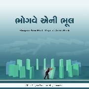 Cover-Bild zu Bhagwan, Dada: Bhogve Aeni Bhul - Gujarati Audio Book (Audio Download)