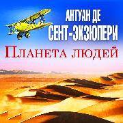 Cover-Bild zu Planeta ludey (Audio Download) von Saint-Exupery, Antoine de