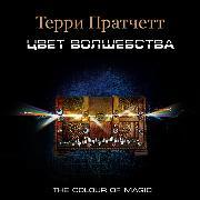 Cover-Bild zu The Colour of Magic (Audio Download) von Pratchett, Terry