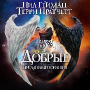 Cover-Bild zu Good Omens (Audio Download) von Pratchett, Terry