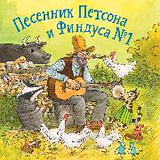 Cover-Bild zu Songbook of Petson and Findus (Audio Download) von Nordqvist, Sven