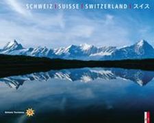 Cover-Bild zu Schweiz, Suisse, Switzerland, ??? von Zopfi, Emil