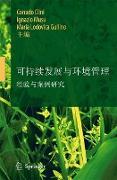 Cover-Bild zu Clini, Corrado (Hrsg.): Sustainable Development and Environmental Management