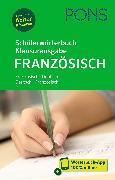 Cover-Bild zu PONS Schülerwörterbuch Klausurausgabe Französisch