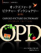 Cover-Bild zu Adelson-Goldstein, Jayme (Hrsg.): Oxford Picture Dictionary Second Edition: English-Japanese Edition