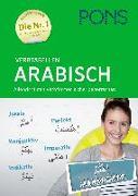 Cover-Bild zu PONS Verbtabellen Arabisch