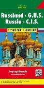 Cover-Bild zu Russland - G.U.S., Autokarte 1:2 Mio. - 1:8 Mio. 1:2'000'000 von Freytag-Berndt und Artaria KG (Hrsg.)