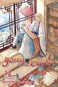 Cover-Bild zu Mizuho Kusanagi: Yona of the Dawn, Vol. 32