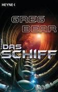 Cover-Bild zu Das Schiff von Bear, Greg