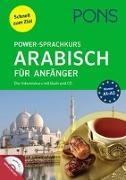 Cover-Bild zu PONS Power-Sprachkurs Arabisch für Anfänger