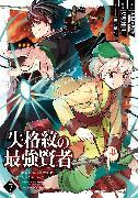 Cover-Bild zu Shinkoshoto: The Strongest Sage with the Weakest Crest 07