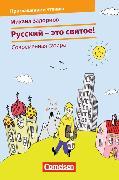Cover-Bild zu Einladung zum Lesen. Moderne russische Satire. Lektüre
