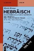 Cover-Bild zu Hebräisch von Pietsch, Michael (Hrsg.)