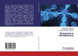 Cover-Bild zu Dawydow, Sergej Jur'ewich: Vwedenie w nanofiziku