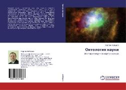 Cover-Bild zu Lebedew, Sergej: Ontologiq nauki
