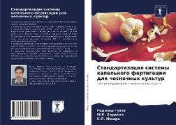 Cover-Bild zu Gupta, Radzhesh: Standartizaciq sistemy kapel'nogo fertigacii dlq chesnochnyh kul'tur