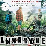 Cover-Bild zu Wignall, Kevin: Survivors (Audio Download)