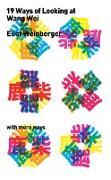 Cover-Bild zu Weinberger, Eliot: Nineteen Ways of Looking at Wang Wei (eBook)