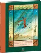 Cover-Bild zu Nickl, Peter (Bearb.): Die wunderbaren Reisen und Abenteuer des Freiherrn von Münchhausen