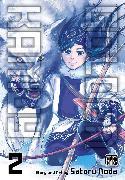 Cover-Bild zu Noda, Satoru: Golden Kamuy, Vol. 2
