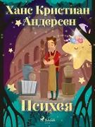Cover-Bild zu YN N N (eBook)