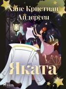 Cover-Bild zu N (eBook)