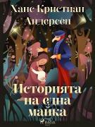 Cover-Bild zu N N N N N (eBook)