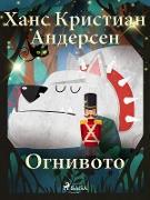 Cover-Bild zu z N (eBook)