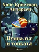 Cover-Bild zu YN NSN N N (eBook)