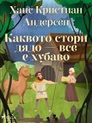 Cover-Bild zu s N N N N N - N N N (eBook)