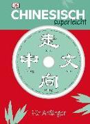 Cover-Bild zu Greenwood, Elinor: Chinesisch Superleicht