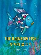 Cover-Bild zu Pfister, Marcus: The Rainbow Fish/Bi:libri - Eng/Korean PB