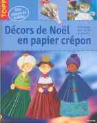 Cover-Bild zu Décors de Noël en papier crépon