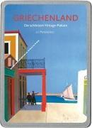 Cover-Bild zu Griechenland