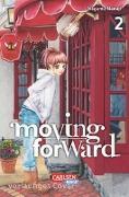 Cover-Bild zu Nanaji, Nagamu: Moving Forward 2