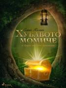 Cover-Bild zu N N N N N NZ N (eBook)
